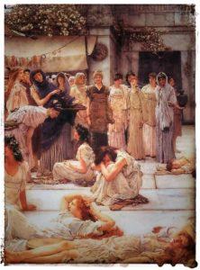 Женщины Амфисы
