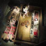 Месть мумии Алтайской Принцессы Укока