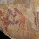Древние изображения верблюда в Уральских пещерах