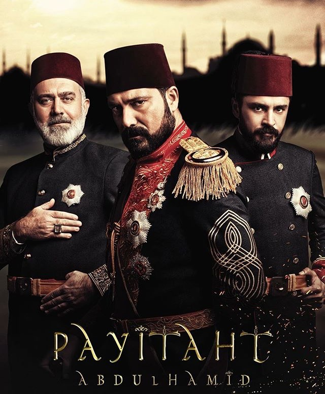 Турецкий сериал 3