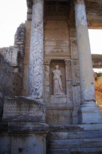 Восточная гимназия в Эфесе 1