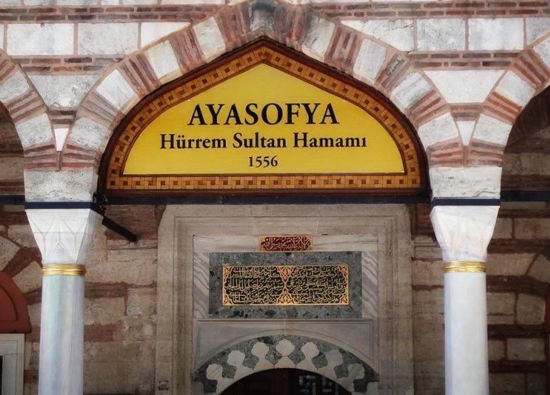 Турецкий хаммам 6
