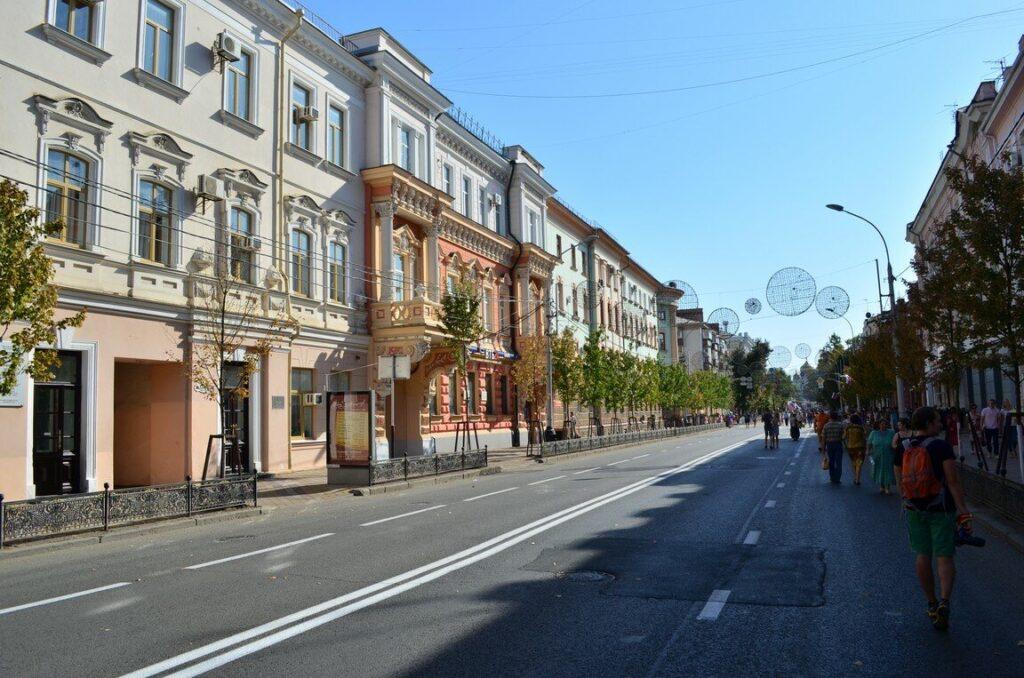 Краснодар красная улица