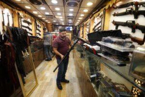 Оружейная культура Турции