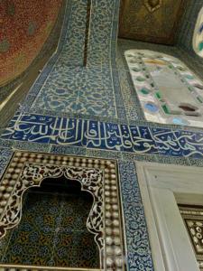 Багдадский павильон Топкапы 3