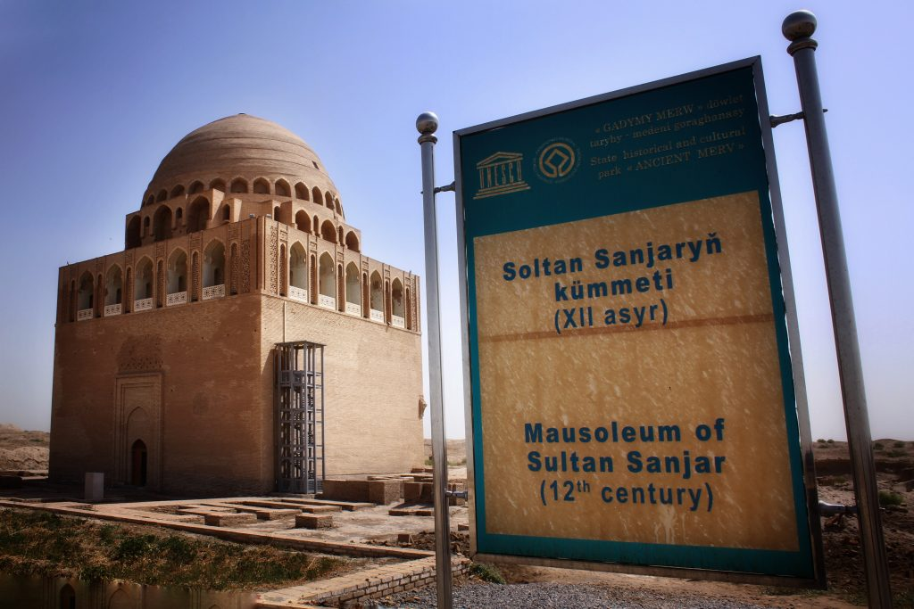 султан Ахмад Санджар 5